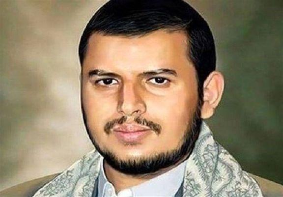 آمادگی یمن برای نبرد با اسرائیل