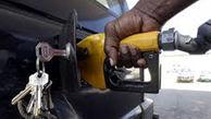 سهمیه بنزین کسانی که چند ماشین دارند حذف میشود/ بنزین سهمیهای تنها برای یک خودرو