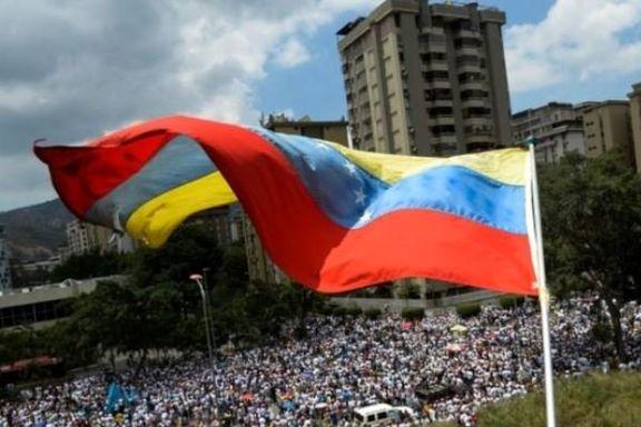 رئیس کنگره ملی ونزوئلا عزل شد