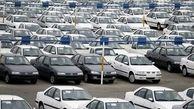 فروش خودرو در بازار بورس به نفع مشتری است یا ضرر؟