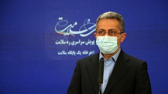 معاون وزیر بهداشت: وارد بحران بسیار شدید کرونا شدهایم