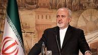 طرح اقدام سازنده ایران به زودی ارائه خواهد شد