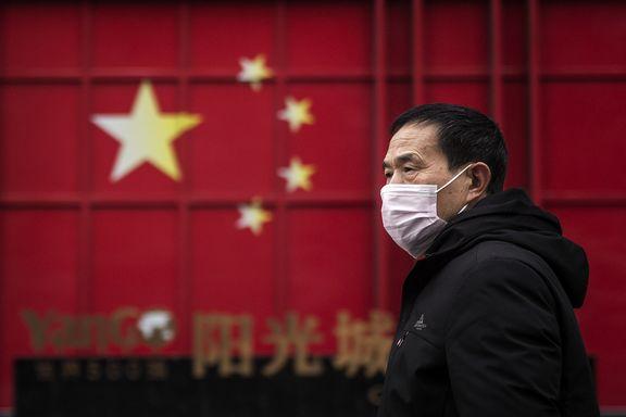 صعود بازارهای سهام آسیا با لیدری چین
