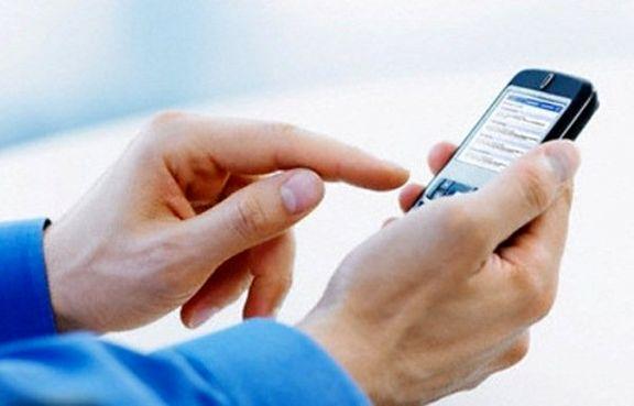 هشدار پلیس به شهروندان درباره پیامک های ناشناس
