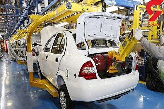 شورای رقابت موافقت خود را با افزایش قیمت خودرو به صورت رسمی اعلام کرد
