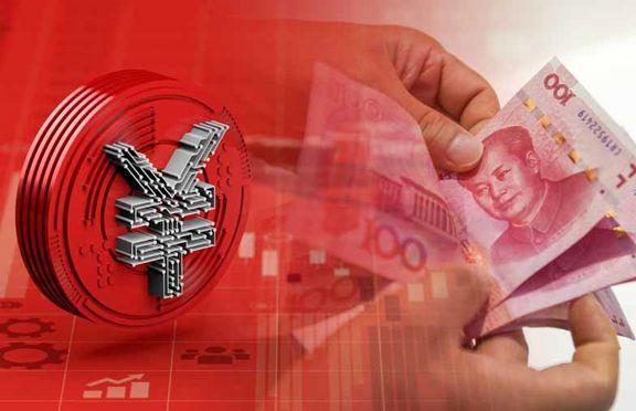 عرضه یوان دیجیتال چین در بیش از ۳۰۰۰ خودپرداز