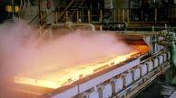 هفته آینده اصلاحیه شیوهنامه تنظیم بازار فولاد به دولت ارسال میشود