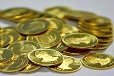 قیمت سکه امروز با افزایش همراه شد/هر گرم طلا 18 عیار 730 هزار تومان