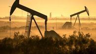 روند ادامه دار ریزش قیمت نفت/ افت قیمت نفت نشانه نگران کننده از وضعیت اقتصادی است