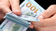 قیمت دلار به 21 هزار و 100 تومان کاهش یافت