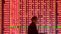 قرمز شدن شاخص های بورس آسیا در پی لغو بسته مالی دموکرات ها