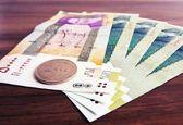 آیا یارانه خانوارهای تحت پوشش کمیته امداد حذف می شود؟