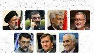 خلاصهای از مهم ترین بخشهای اولین  مناظره شنبه 15 خرداد 1400
