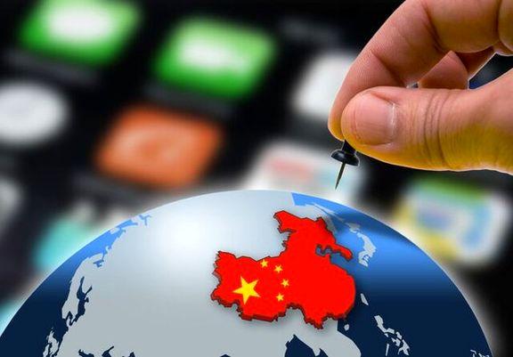 ذخایر ارزی چین 3 میلیارد دلار کاهش یافت