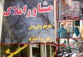 اجاره مغازه در منطقه ۲۲ تهران چند؟