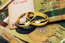معاون اول رئیس جمهور دستور تسریع پرداخت وام ازدواج را صادر کرد