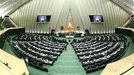 سه وزیر کابینه دولت در مجلس حاضر می شوند