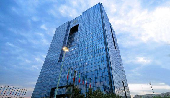 بانک مرکزی عامل اصلی رشد نقدینگی در سال 99 را اعلام کرد