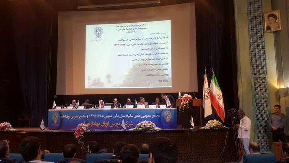 بورس تهران 15 تومان سود به ازای هر سهم تقسیم کرد/ شروع معاملات سهام عدالت در بورس از سال جاری/ شرکت بورس 200 میلیارد تومان افزایش سرمایه میدهد