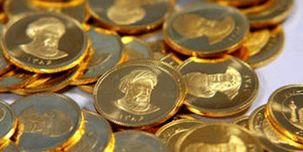 سکه امامی ۳۰ هزار تومان گران شد/ طلای ۱۸ عیار۵۰۹ هزار و۷۱۶ تومان