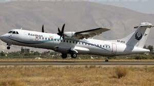 یک سوم پروازها در تعطیلات پیش رو لغو شد