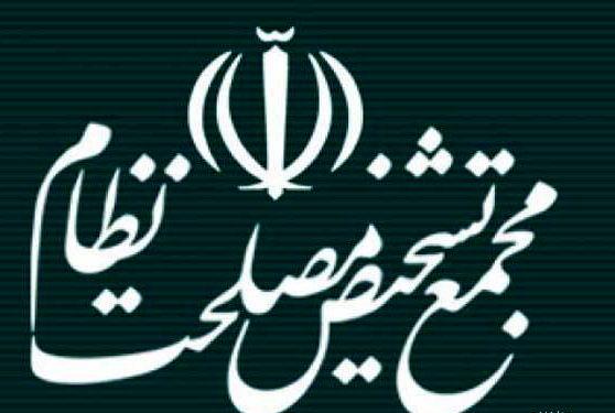 علی رضایی از سمت خود مجمع تشخیص مصلحت نظام استعفا داد