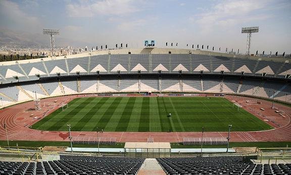 بازی های جام جهانی در ورزشگاه آزادی پخش می شوند/ خانوادگی به ورزشگاه بروید