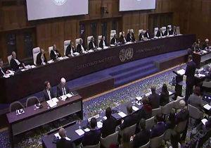 دادگاه لاهه فردا رای قضات این دادگاه درباره شکایت ایران از آمریکا را اعلام می کند