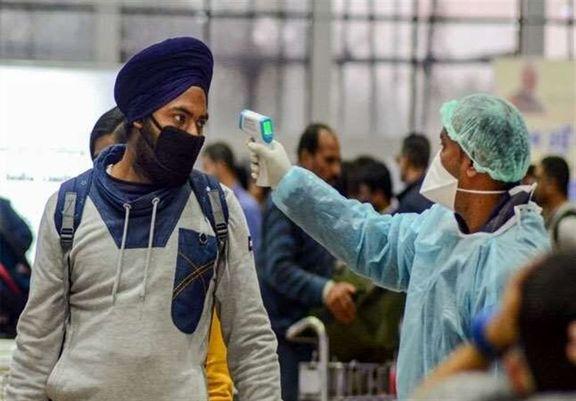 تعداد مبتلایان کرونا در هند از مرز 20 میلیون نفر گذشت