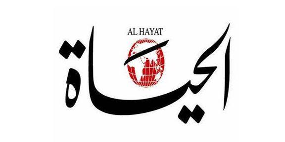«الحیاه» و «اعماق» خبرگزاری و روزنامه مدافع تروریسم