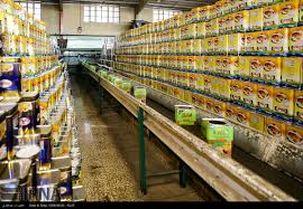 موضوع توقیف اموال شرکت روغن نباتی نرگس به کجا رسید؟