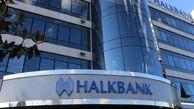 شکایت وکیل هالک بانک از قاضی آمریکایی
