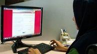 سایت انتخاب رشته کنکور امروز فعال میشود
