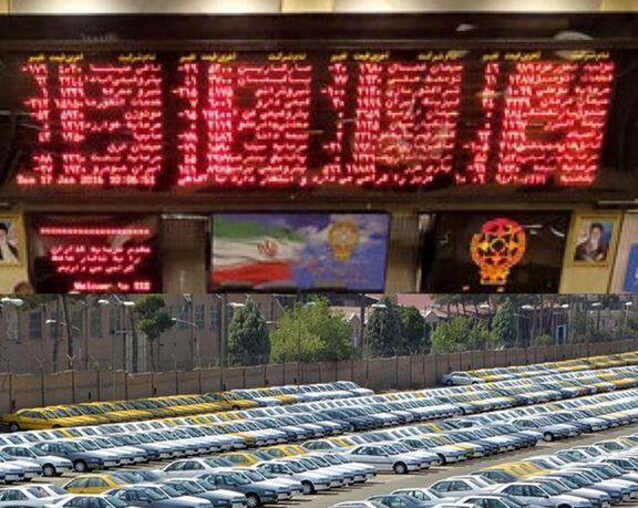 عرضه خودرو در بورس هنوز نهایی نشده است