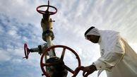 تولید نفت عربستان 1.5 میلیون بشکه در روز افزایش می یابد