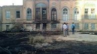 آتش سوزی  در خانه تاریخی انصاری ارومیه