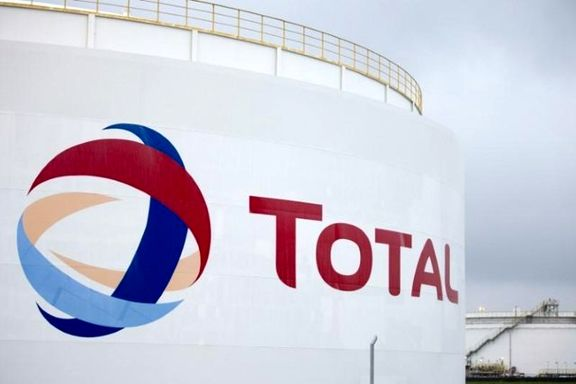 شرکت ملی نفت ایران هیچ مستنداتی از رشوه توتال به مقامات ایرانی در اختیار ندارد