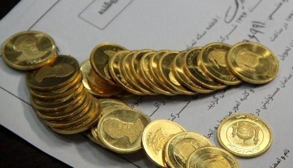 قیمت سکه به ۱۰ میلیون و 600 هزار تومان رسید