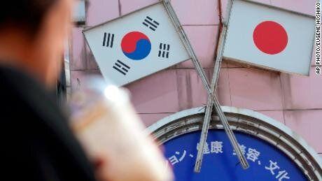 دیدار کره جنوبی و ژاپن با یکدیگر