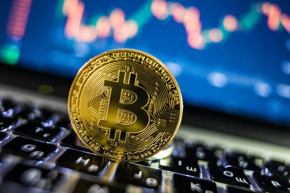 ریزش ارزهای دیجیتالی/ بیت کوین ۵۶,۸۸۴ دلار
