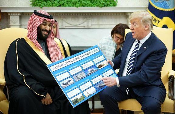 دونالد ترامپ با ساخت بمب های فوق پیشرفته آمریکایی در عربستان موافقت کرد