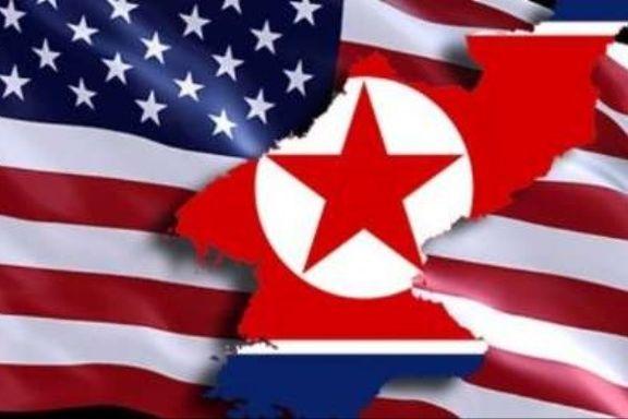 نشست هستهای نیویورک و پیونگ یانگ لغو شد