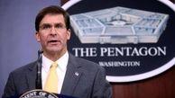 اظهارات  اسپر درباره هواپیمای ساقط شده آمریکا در افغانستان