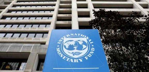 صندوق بین المللی پول : در صورتی به لبنان کمک می کنیم که شفاف سازی مالی انجام دهد