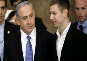 فیسبوک صفحه پسر نتانیاهو را مسدود کرد
