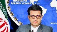 واکنش سخنگوی وزارت خارجه نسبت به تحریم های جدید آمریکا