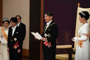 تاجگذاری امپراطور جدید توکیو انجام شد