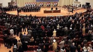 برنامه امروز پارلمان عراق
