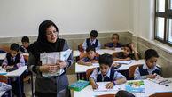 تعداد معلم ها در تهران کاهش شدید یافته است