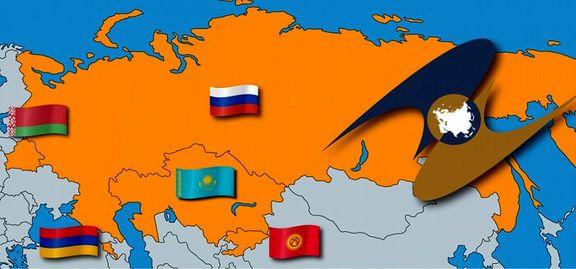 در صورت نتایج مثبت مذاکرات، تجارت آزاد با اوراسیا در سال آینده آغاز خواهد شد